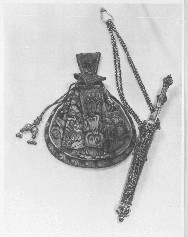 !7th Century Gypsy Spirit Bag